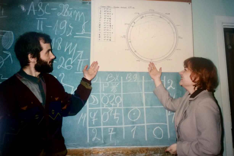 Астролог Борис Израитель