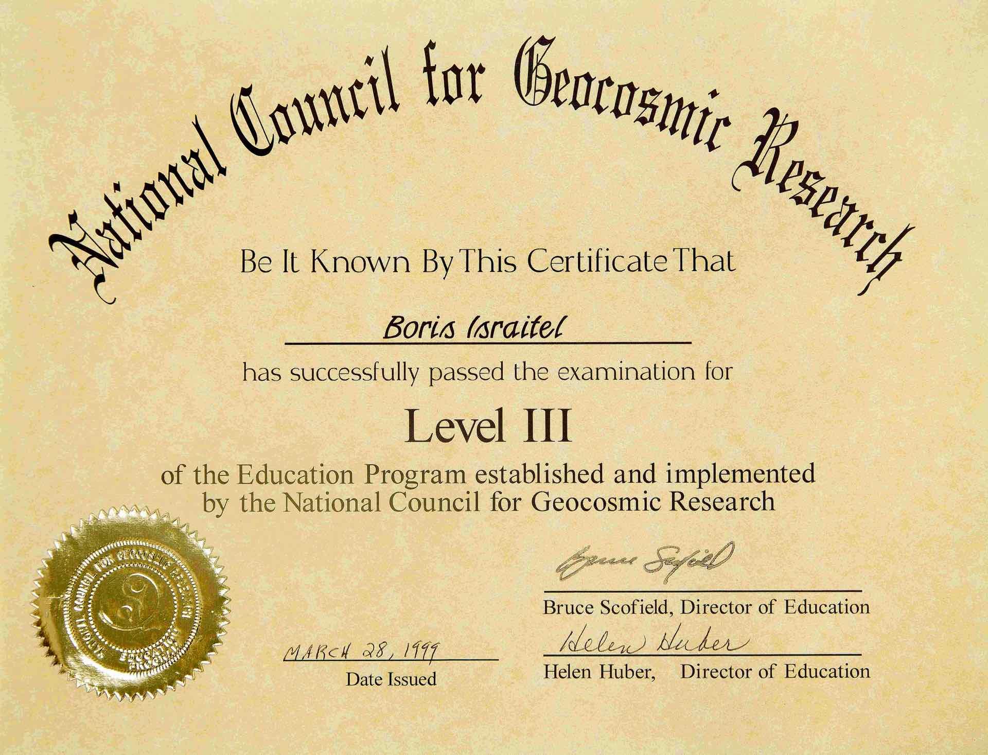 Сертификат профессионального астролога